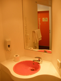 easyHotel Sofia - SMALL room - Bathroom