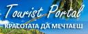 tourist-portal.com