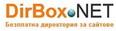 DirBox.NET