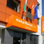 easyHotel Sofia - Вход