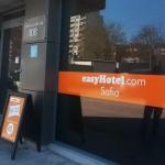 easyHotel Sofia - Главен вход